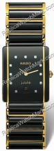 Rado Integral Mens Watch R20282732