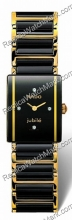 Rado Integral Ladies Watch R20383712